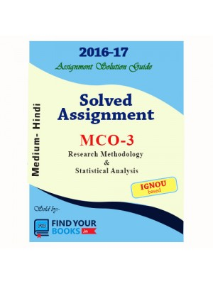 MCO-3 Solved Assignments 2017-Hindi Medium