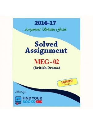 MEG-2 IGNOU Solved Assignment-2017