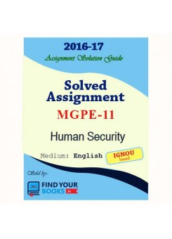 MGPE-11 IGNOU Solved Assignment-2017 in English Medium