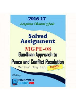 MGPE-8 IGNOU Solved Assignment-2017 in English Medium