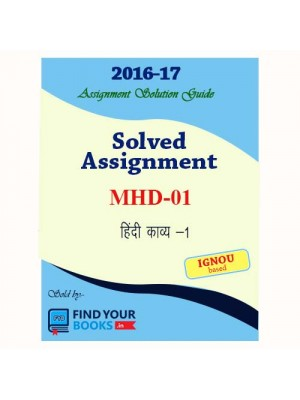 MHD-01 IGNOU Solved Assignment-2017