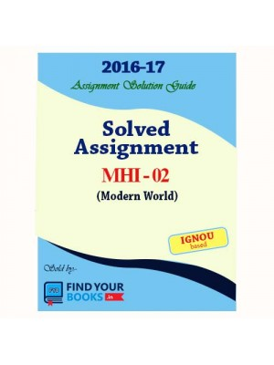 MHI-2-GNOU Solved Assignment-2017 in English Medium