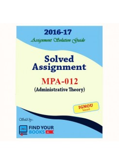 MPA-12 IGNOU Solved Assignment-2017 in English Medium
