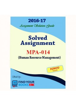 MPA-14 IGNOU Solved Assignment-2017 in English Medium