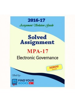 MPA-17 IGNOU Solved Assignment-2017 in English Medium