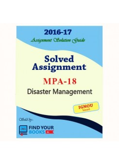 MPA-18 IGNOU Solved Assignment-2017 in English Medium