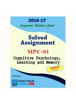 MPC-1 Solved Assignment-2017