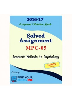 MPC-5 Solved Assignment-2017