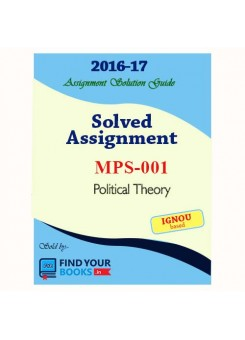MPS-1 IGNOU Solved Assignment-2017 in English Medium