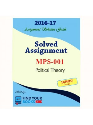 MPS-1 IGNOU Solved Assignment-2017 in Hindi Medium