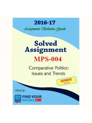 MPS-4 IGNOU Solved Assignment-2017 in English Medium