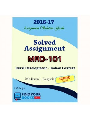 MRD-101 IGNOU Solved Assignment-2017 in English Medium