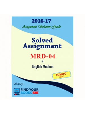MRD-4 IGNOU Solved Assignment-2017 in English Medium