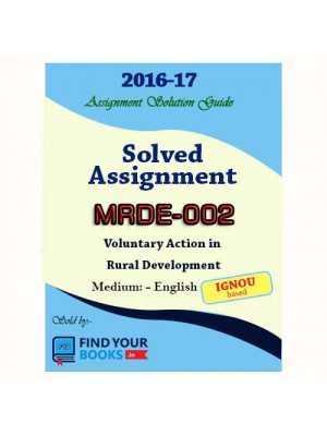 MRDE-2 IGNOU Solved Assignment-2017 in English Medium