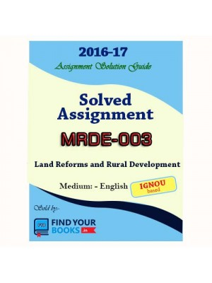 MRDE-3 IGNOU Solved Assignment-2017 in English Medium