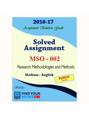 MSO-2 IGNOU Solved Assignment-2017 in English Medium