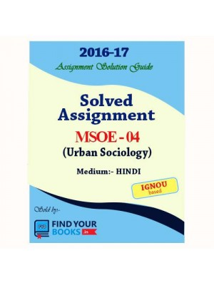 MSOE-4 IGNOU Solved Assignment-2017 in Hindi Medium