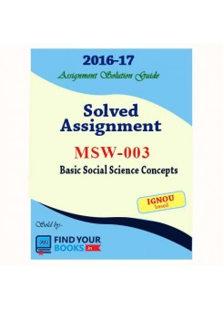 MSW-3 IGNOU Solved Assignment-2017 in English Medium