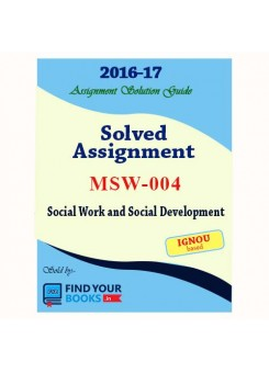 MSW-4 IGNOU Solved Assignment-2017 in Hindi Medium