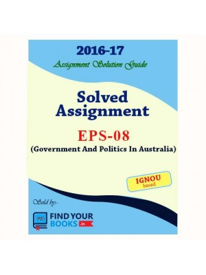 EPS-8 IGNOU Solved Assignment-2017 in English Medium