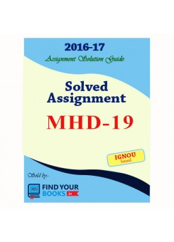MHD-19 IGNOU Solved Assignment-2017