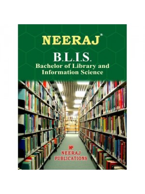 IGNOU B.L.I.S. Reference Book for Bachelor of Library & Information Sc.(BLIS) Guide Book