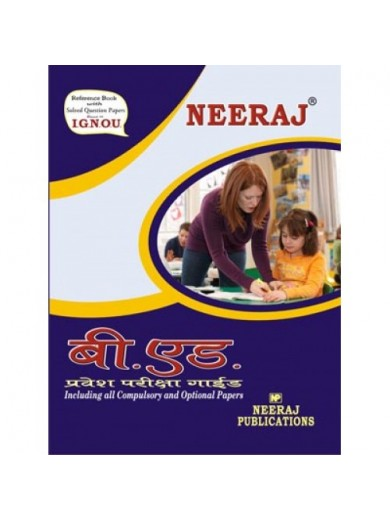 IGNOU B.ED. BOOKS