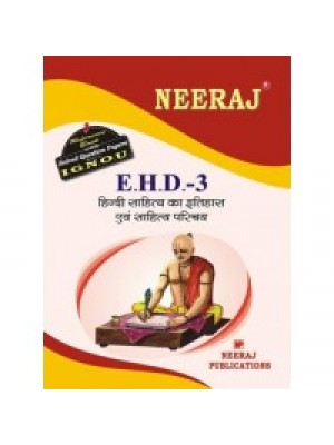 EHD3 Hindi Sahitya Ka Itihas Evam Sahitya Parichya - IGNOU Guide Book For EHD3