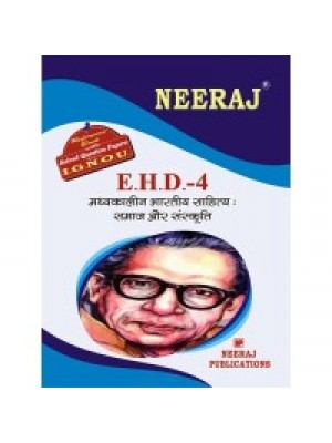 EHD- 4 Madyakalin Bhartiya Sahitya - IGNOU Guide Book For EHD4