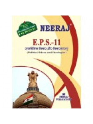 EPS-11 Political Ideas And Ideologies - IGNOU Guide Book For EPS11 - Hindi Medium