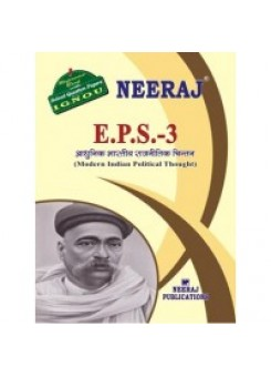 IGNOU : EPS-3 Modern Indian Political Thought in Hindi