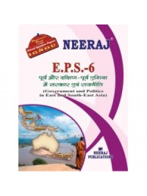 EPS-6 Government And Politics In East & South East Asia - IGNOU Guide Book For EPS6 - Hindi Medium