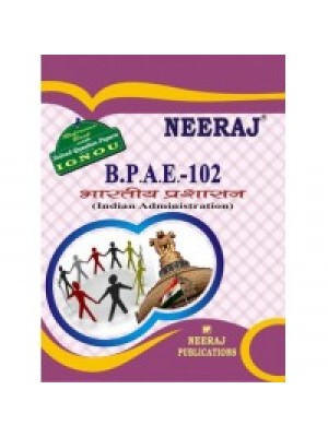 BPAE - 102 Indian Administration - IGNOU Guide Book For BPAE102 - Hindi Medium