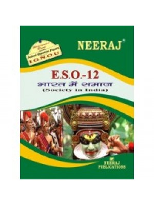 ESO-12 Societies In India - IGNOU Guide Book For ESO12 - Hindi Medium