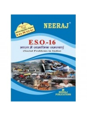 ESO-16 Social Problems In India - IGNOU Guide Book For ESO16 - Hindi Medium
