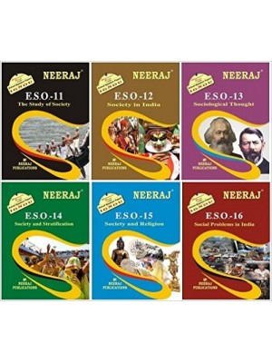 IGNOU ESO11, ESO12, ESO13, ESO14, ESO15 & ESO16 in English Medium - BA Sociology books combo