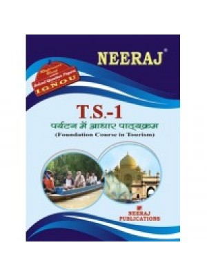 IGNOU : TS-1 Foundation Course In Tourism (HINDI)