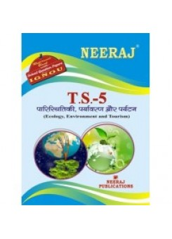 IGNOU : TS - 5 Ecology, Environment & Tourism (HINDI)