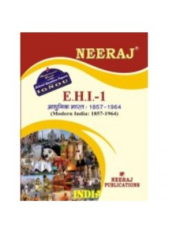 IGNOU : EHI-1 Modern India (1857 - 1964) - HINDI