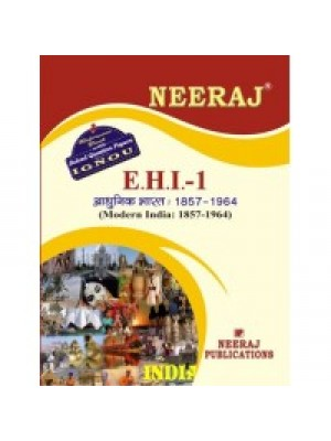 EHI-1 Modern India (1857 - 1964) - IGNOU Guide Book For EHI1 - Hindi Medium