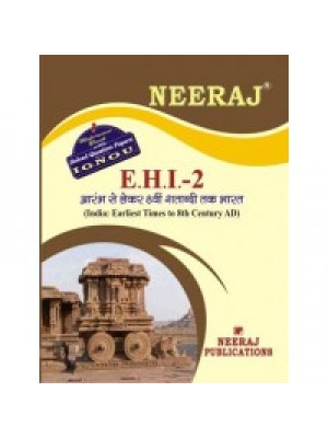 IGNOU : EHI - 2 India: Earliest Times To 8th Century (HINDI)