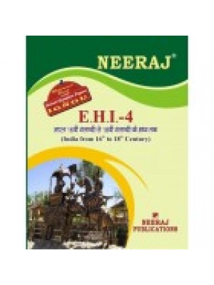 EHI-4 India: From 16th To Mid-18th Century - IGNOU Guide Book For EHI4 - Hindi Medium