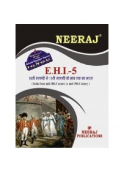 IGNOU : EHI - 5 India: From Mid-18th To Mid-19th Century (HINDI)