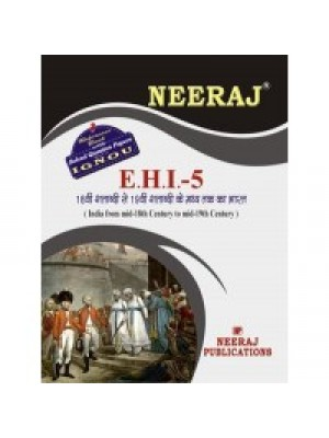 EHI-5 India: From Mid-18th To Mid-19th Century  - IGNOU Guide Book For EHI5 - Hindi Medium