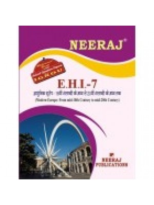 EHI-7 Modern Europe: Mid-18th To Mid-20th Century - IGNOU Guide Book For EHI7 - Hindi Medium