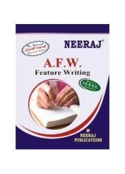 IGNOU: A.F.W. Feature Writing (ENGLSH)