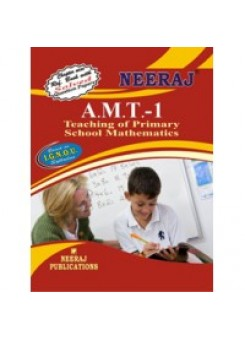IGNOU: AMT-1 (ENGLISH)