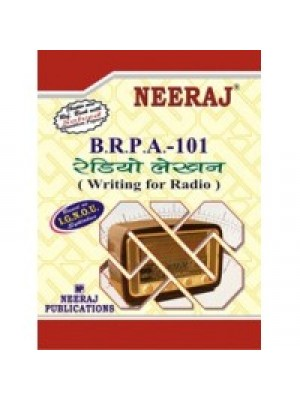 BRPA-101 - IGNOU Guide Book For BRPA101 - Hindi Medium