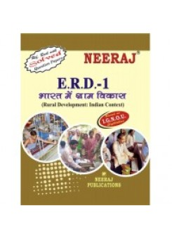 IGNOU : ERD - 1 Rural Development: Indian Context