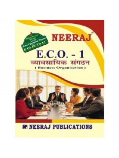 IGNOU : ECO-1 Business Organisation ( HINDI)